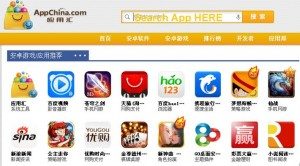 Install AppChina on iOS 9 – 9.2.1 / 9.3 Without Jailbreak