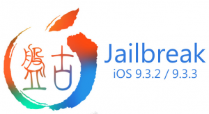 Download Pangu Jailbreak iOS 9.3.2 / 9.3.3 – Windows and Mac