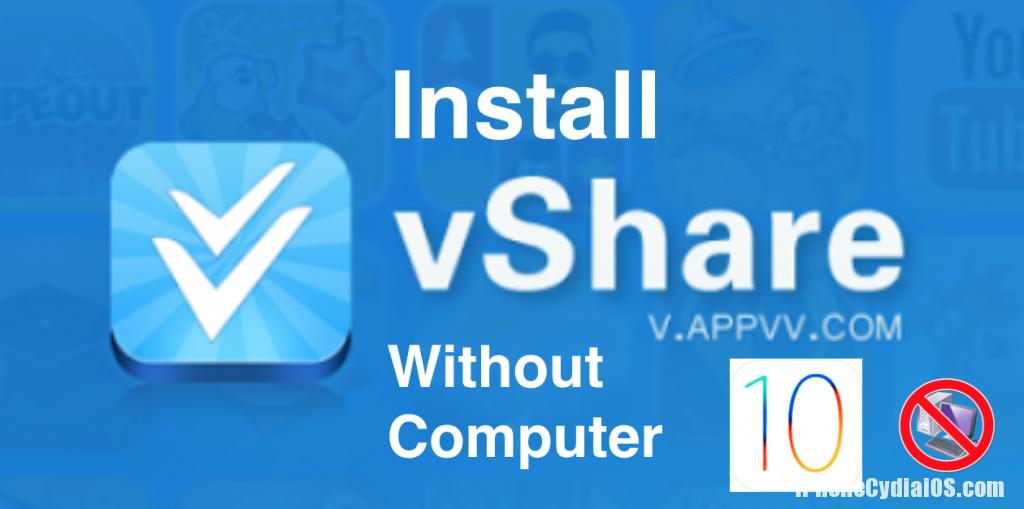 install-vhsare-ios-10-no-computer
